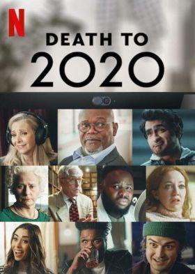 2020: Legyen már vége! (2020)