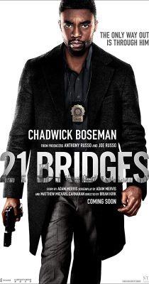 21 híd (2019)