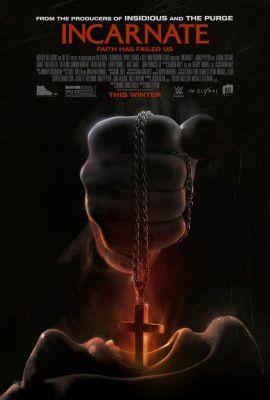 A démon arca (2016)