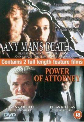 A halál nem válogat (1990)