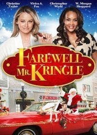 A karácsony szelleme (2010)