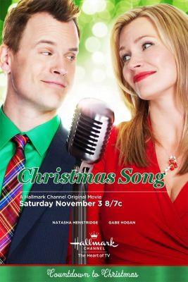 A karácsonyi ének (2012)