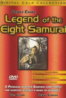 A nyolc szamuráj legendája (1983)
