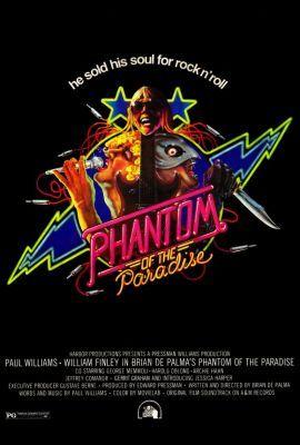 A paradicsom fantomja (1974)