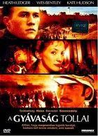 A gyávaság tollai (2002)