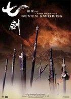 A hét kard legendája (2005)