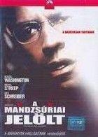 A mandzsúriai jelölt (2004)