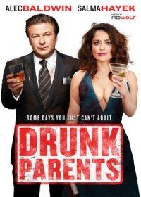 Amit nem akarsz tudni a szüleidről (2019)