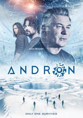 Andron -  A fekete labirintus (2015)