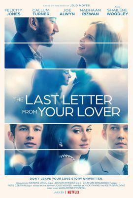 Az utolsó szerelmes levél (2021)