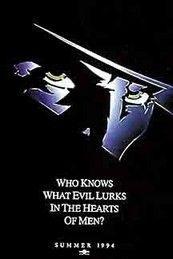 Az Árnyék (1994)