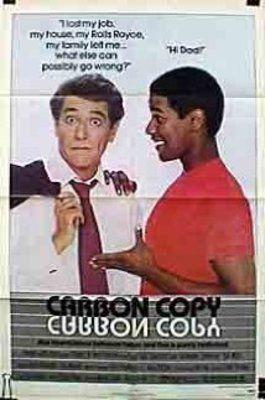 Az én fekete fiam (1981)