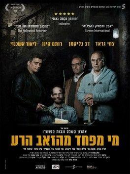 Csúnya, gonosz bácsik (Big Bad Wolves) (2013)