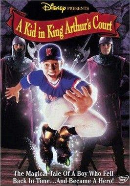 Egy kölyök Artúr király udvarában (1995)