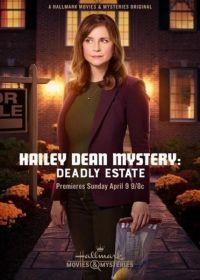 Hailey Dean megoldja: Halálos örökség (2017)