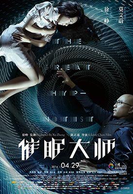 Hipnózis (2014)