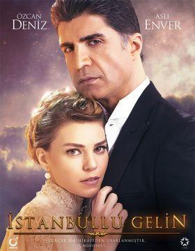 Isztambuli menyasszony 2. évad (2018)
