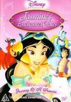 Jázmin meséi: Bűbáj és varázslat (2005)