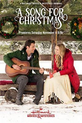 Karácsonyi dal (2017)