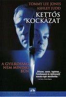 Kettős kockázat (1999)