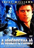 Kísértethajó (1998)