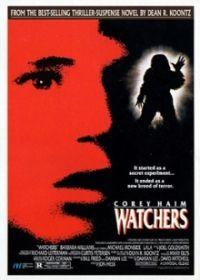 Leselkedők (1988)