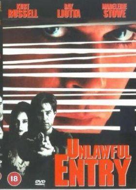 Őrjítő (1995)