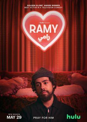 Ramy 2. évad (2020)