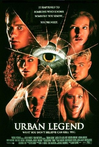 Rémségek könyve (1998)