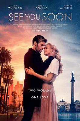 A szerelem visszavár (2019)