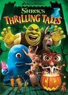 Shrek borzongató kalandja (2012)