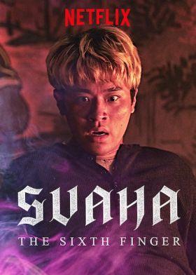 Svaha: The Sixth Finger (2019)