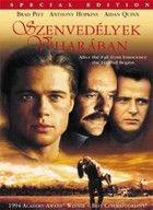 Szenvedélyek viharában (1994)