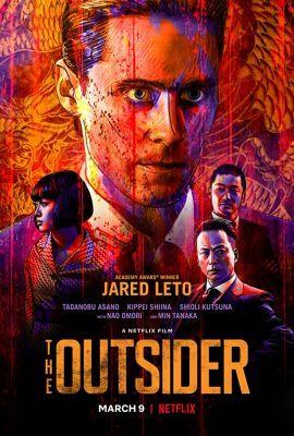 A kívülálló (The Outsider) (2018)