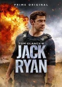 Tom Clancy's Jack Ryan 1. évad (2018)