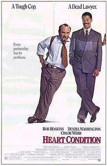 Zűrzavaros hekus (1990)